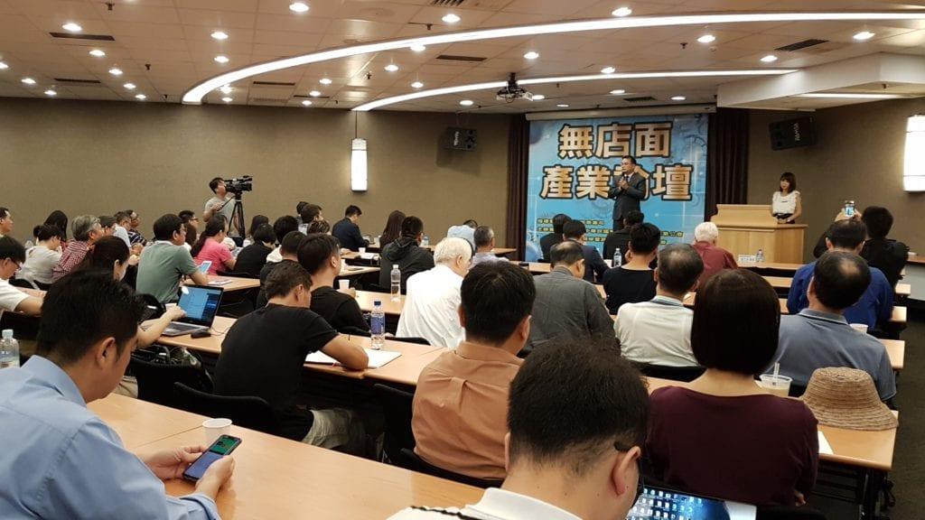 ▲公會舉辦多項活動,例如:無店面產業論壇,會員反應十分熱烈。